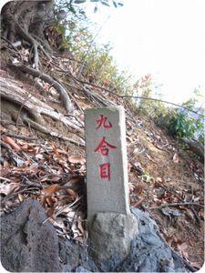 Hatsumoude_9