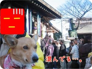 Hatsumoudegyouretsu