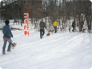 Karuizawa131kaerimichi