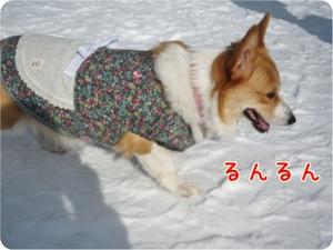 Karuizawa131konatsuchan_2