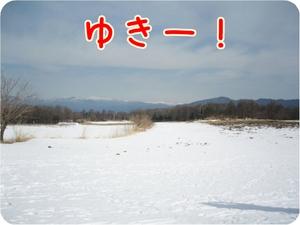 Karuizawa131yuki