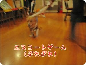 Karuizawa130game