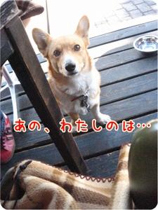Karuizawa130kawakamian