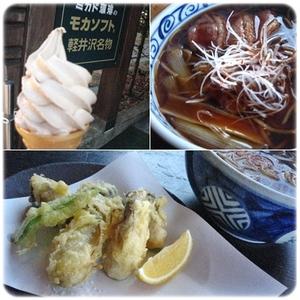 Karuizawa130sobasoft