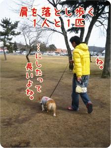 Karuizawa131shopping_2