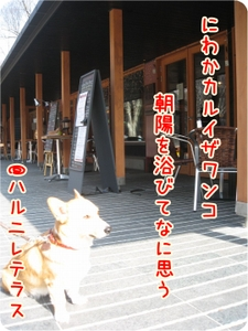 Karuizawanko_2